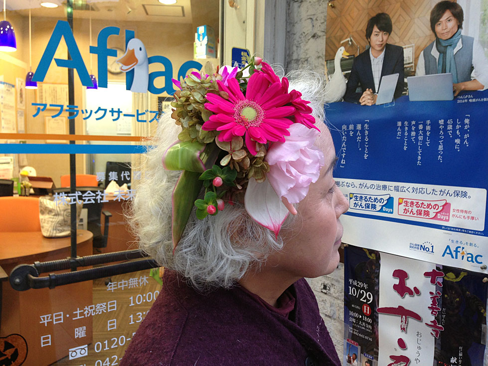 八王子花屋女子会髪飾りアップ