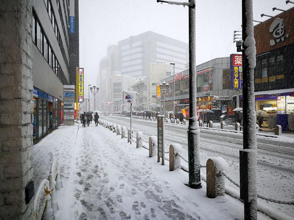 京王八王子駅方面
