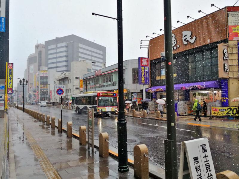 八王子駅前の様子